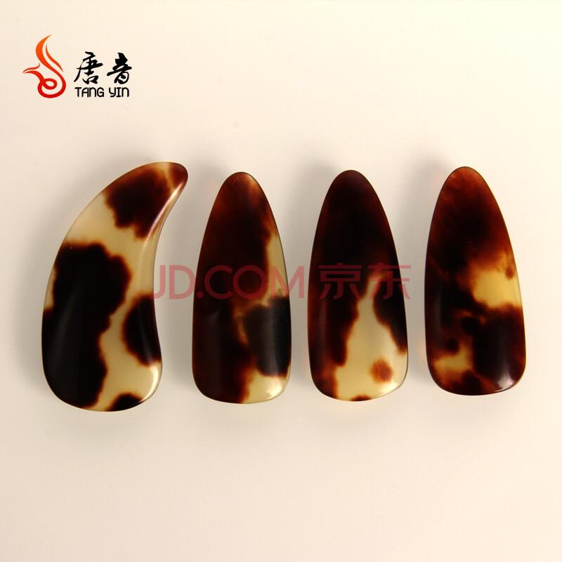 古筝指甲 专业凹槽型图片