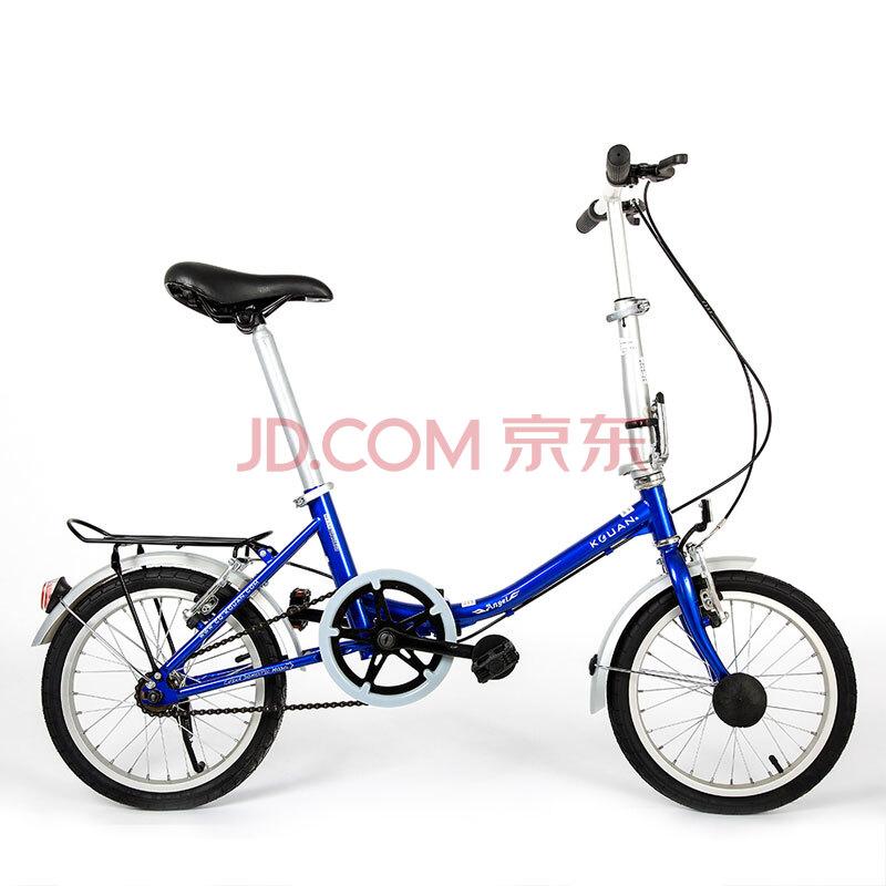 康园kouan 16寸折叠自行车 高碳钢车架 FUP5