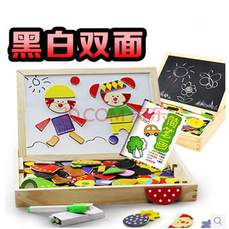 儿童玩具 益智早教 积木拼图