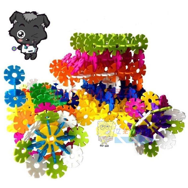 雪花片积木儿童益智玩具幼儿园塑料拼插插片 3.3cm100