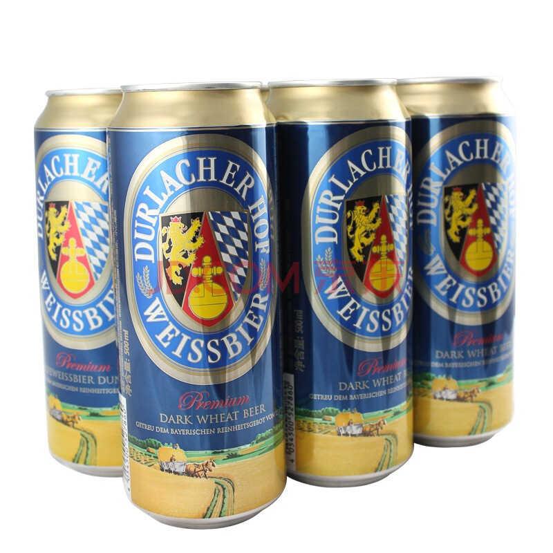 德国进口啤酒 Durlacher德拉克黑啤500ml*6听组合装)