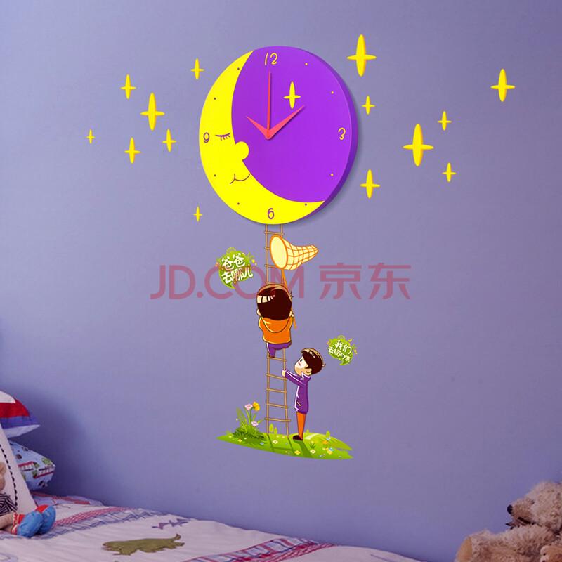 卧室客厅挂钟静音钟表