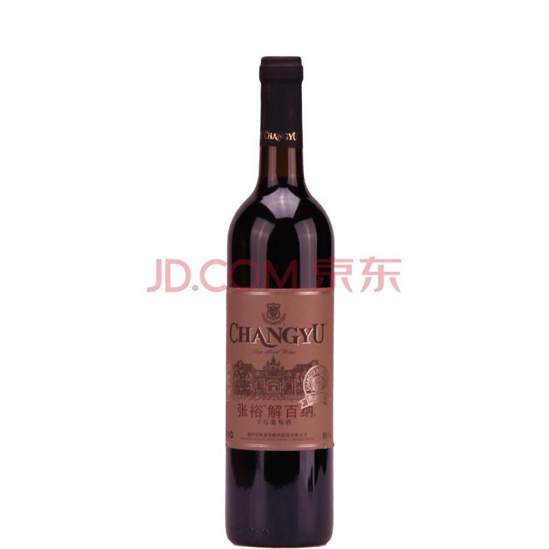 张裕窖藏三年解百纳干红葡萄酒750ml