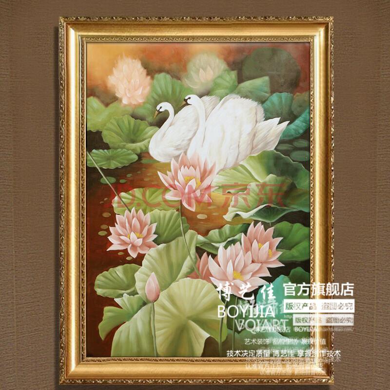 博艺佳【天鹅 】家居装饰画手绘油画 欧式花卉油画 高档有框画门厅