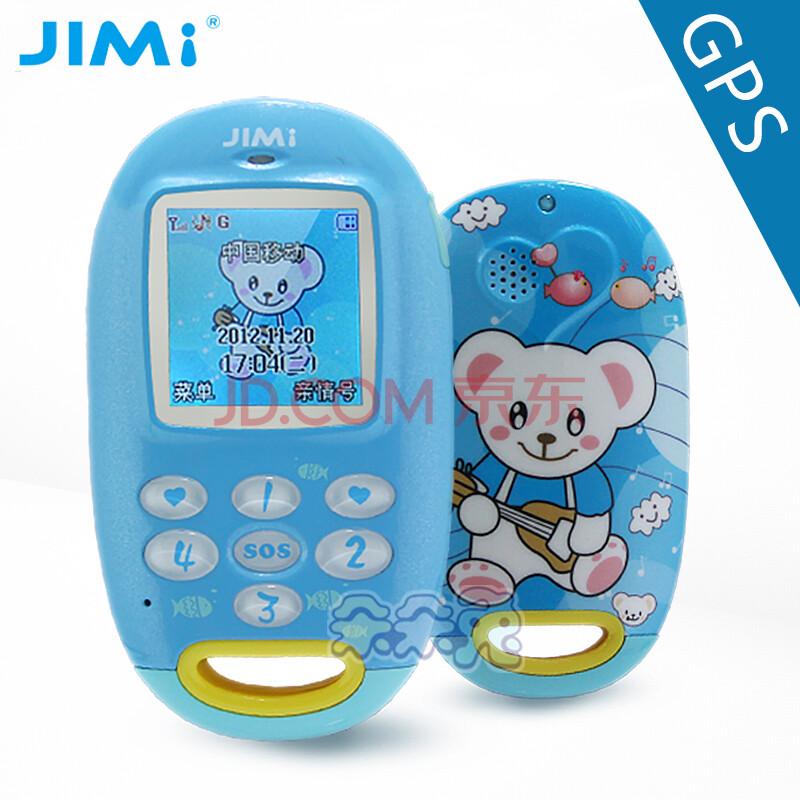 jimi儿童手机gps定位 低辐射