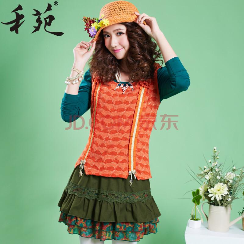 禾苑2014新款春装女装两件套韩版时尚气质春季女长袖