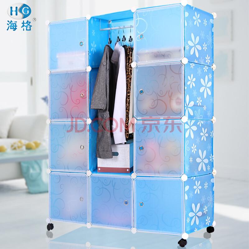 拆卸 组装 衣柜 衣架 韩 式 创意 diy 组装 衣柜 衣架 ...