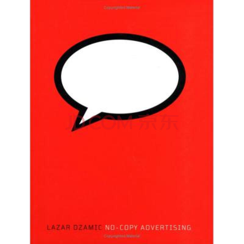 http://www.cnr.cn/advertising/ggjg/201112/P020111230533211817010.jpg_no copy advertising