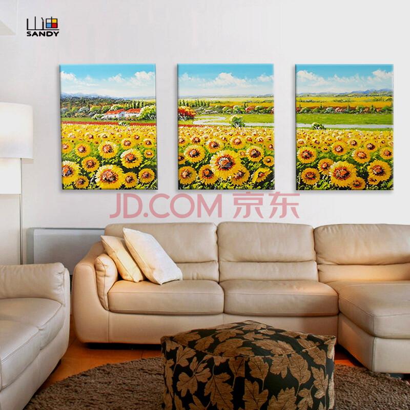 山迪 手绘油画装饰画客厅风景画挂画欧式壁画沙发背景墙画花海 向日葵