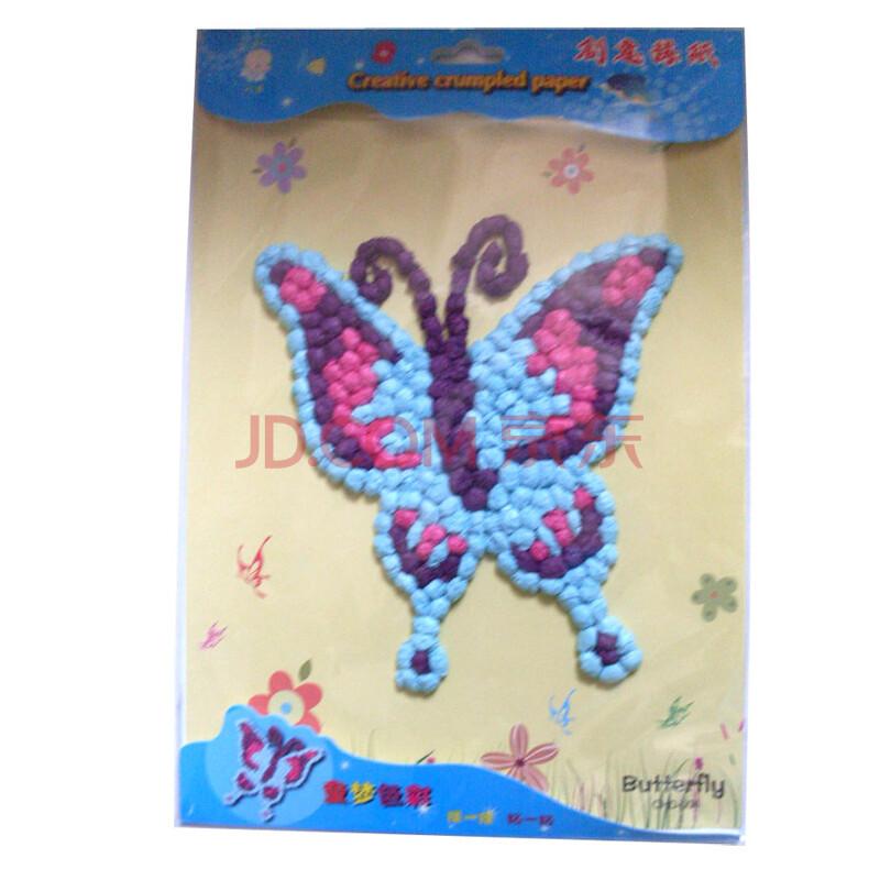 大贸商 创意diy搓纸揉纸画 幼儿园手工制作材料 ef01456 搓纸-蝴蝶