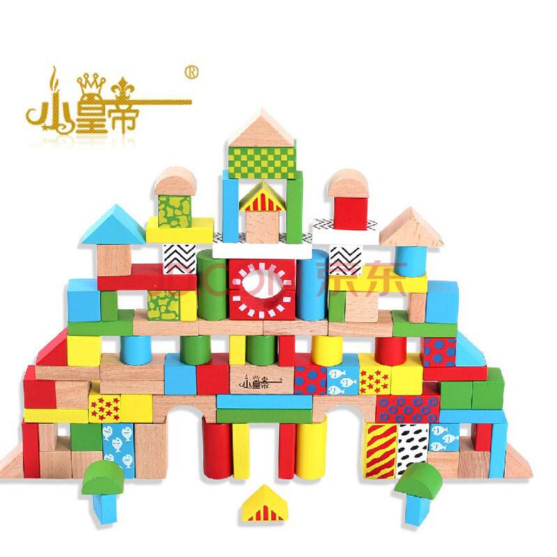 小积木皇帝大块玩具木制积木拼插100粒桶装益智拼搭布教案游戏儿童图片