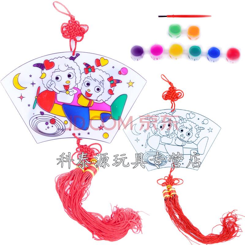 diy手工制作 儿童双面创意彩绘画