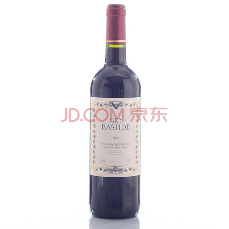 法国巴斯蒂干红葡萄酒 750ml)