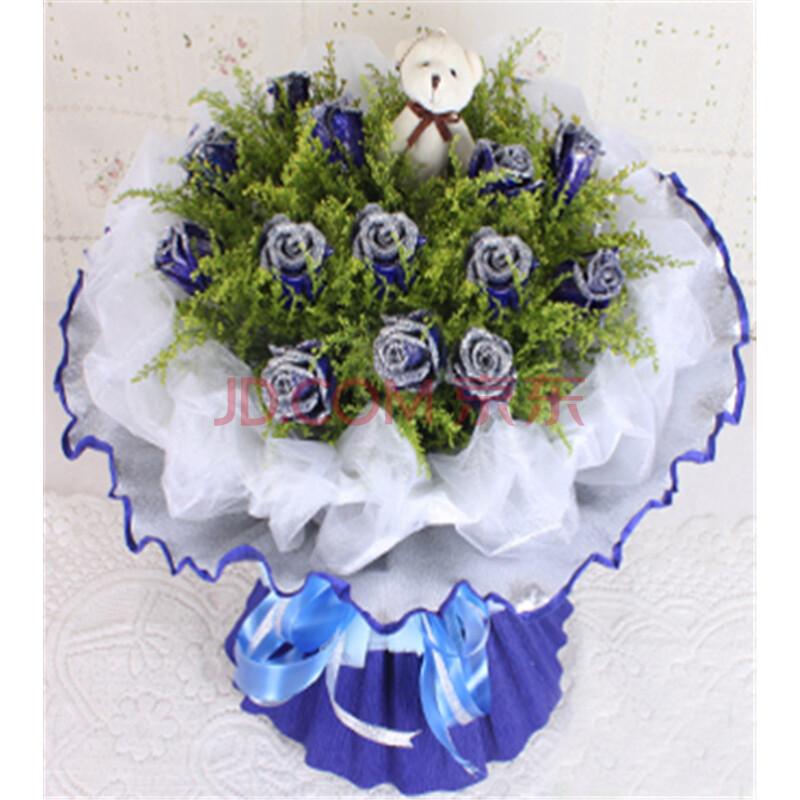 鲜花 12支蓝玫瑰 你是我的幸福图片