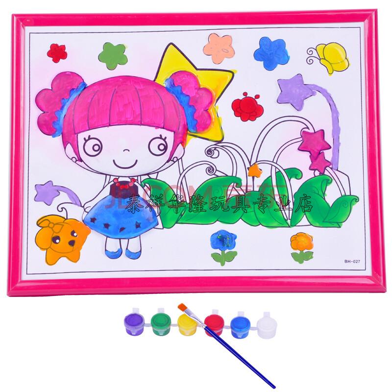 儿童diy手工制作画