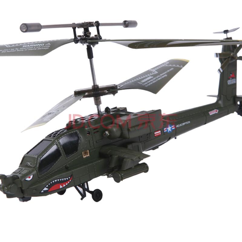 司马3.5通道 支奴干运输遥控直升机 鲨鱼耐摔遥控飞机