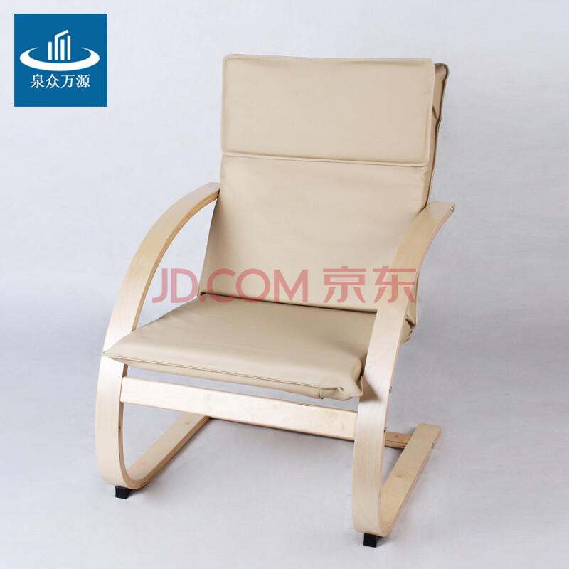 泉众万源 实木椅子曲木椅单人椅躺椅弯曲木椅休闲椅北欧 简约扶手椅子