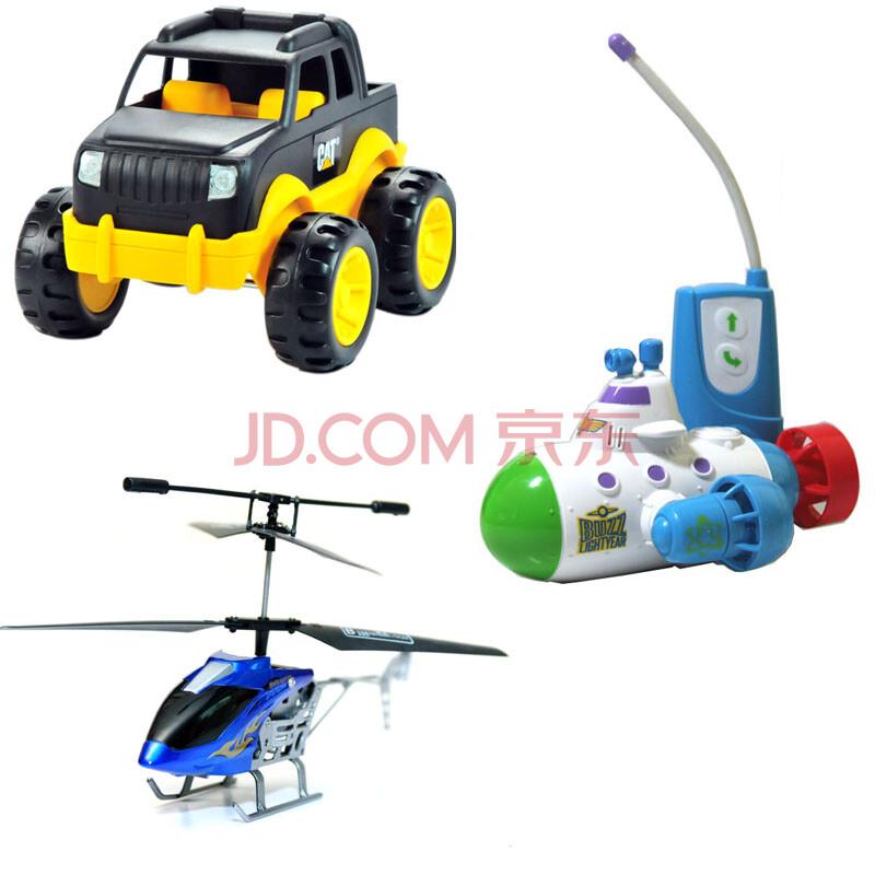 银辉q版遥控潜水艇/铝合金遥控飞机/模型玩具车 男孩玩具生日礼物首选