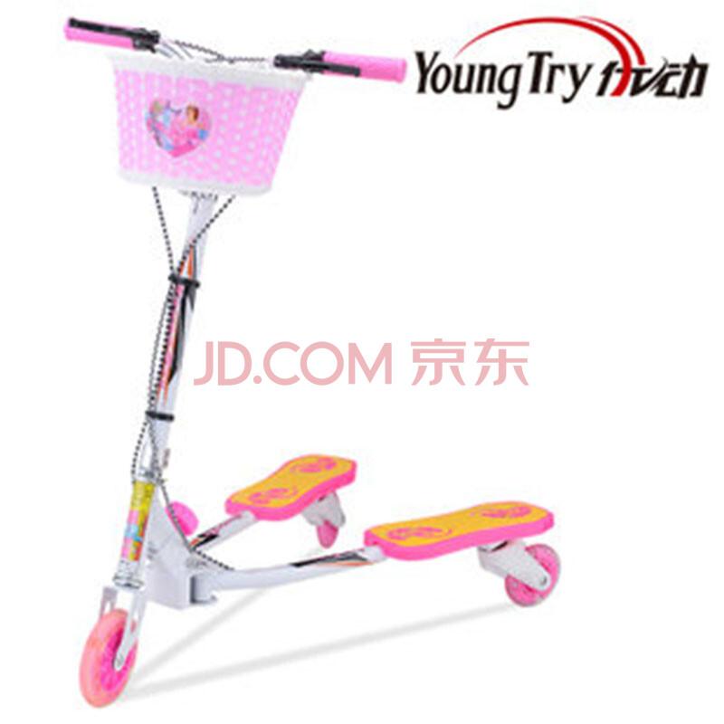 优动儿童蛙式滑板车 儿童滑板车