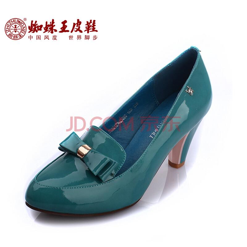 蜘蛛王女鞋2014新款女鞋真皮鞋时尚中跟女式单鞋圆头