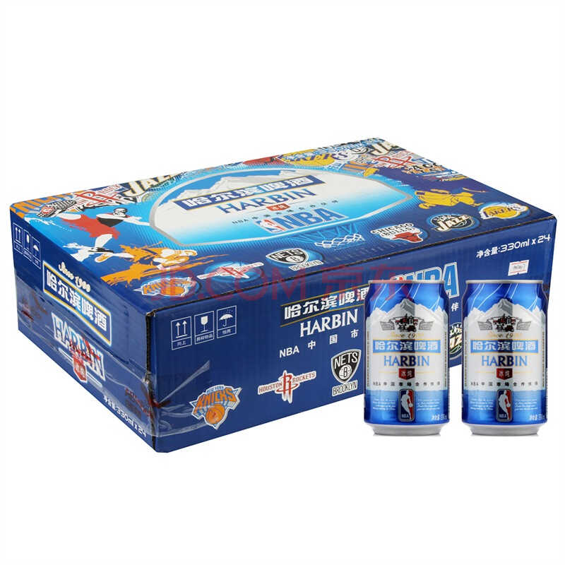 哈尔滨(Harbin) 冰纯啤酒 330ml*24听)