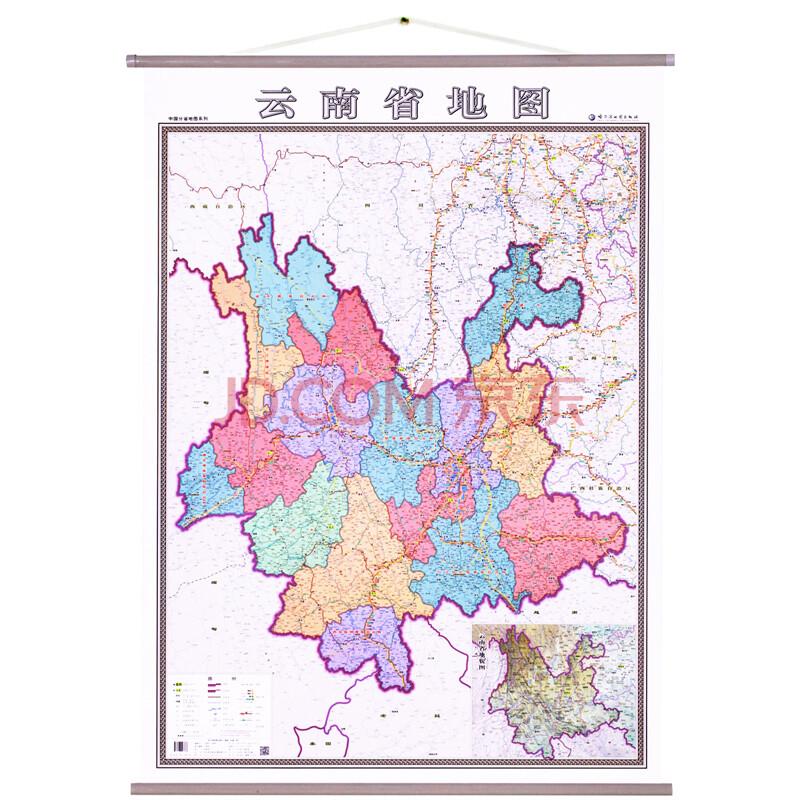 2014 云南省地图挂图 1.4米*1