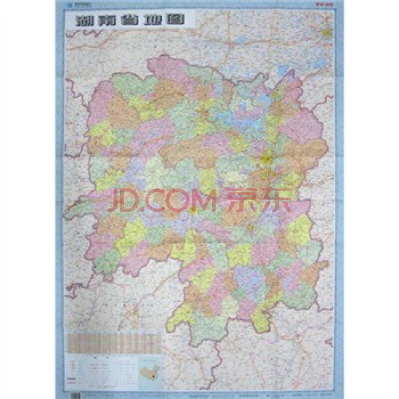 湖南省地图 正品保证