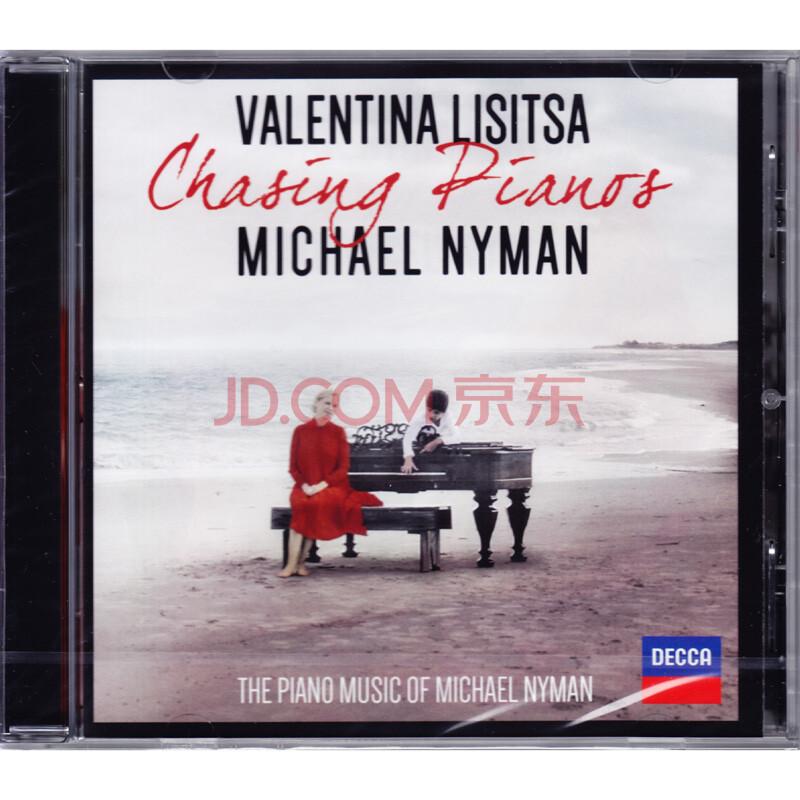 valentina lisitsa 李斯蒂莎 - 迈克尔·纽曼 钢琴曲集 cd