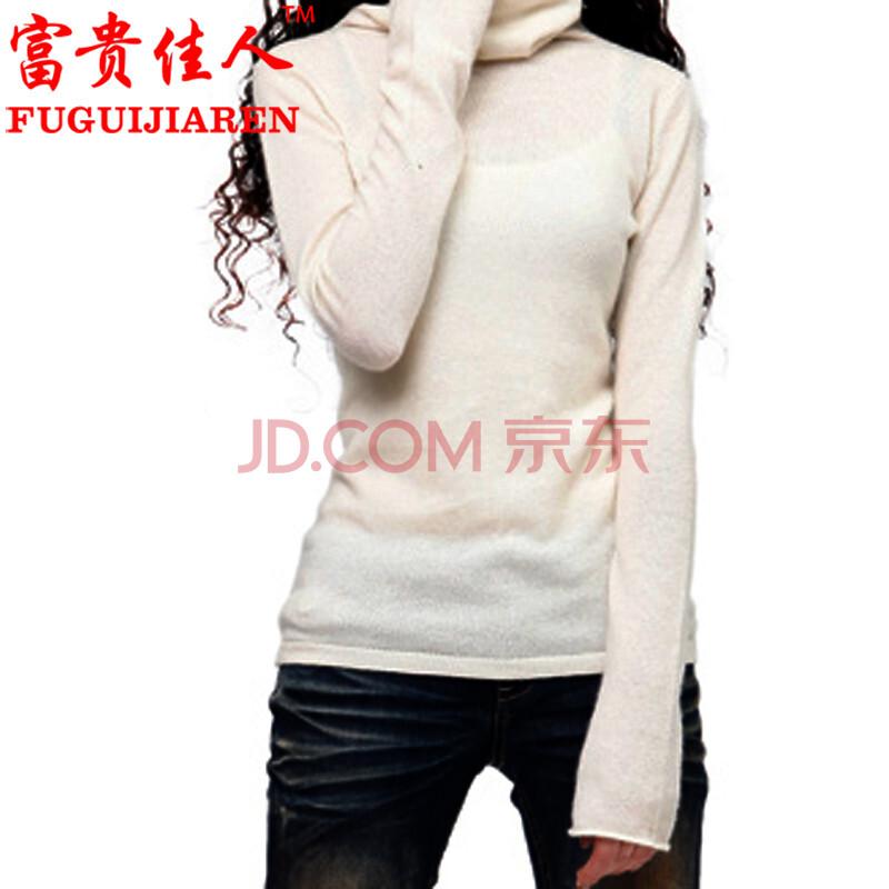 时尚毛衣 女士针织衫 喇叭袖羊绒衫 堆领羊毛衫 mrt 白色 m图片