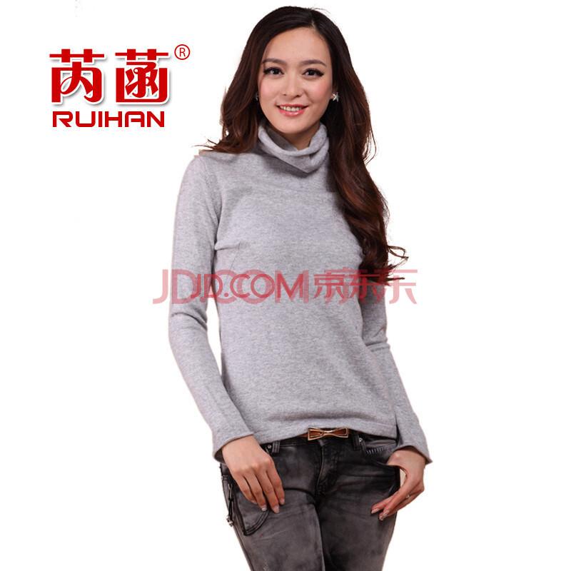 芮菡 女式 羊绒衫 堆堆领喇叭袖纯色打底针织毛衣 灰色 s图片