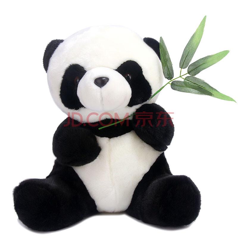 吃竹叶抱竹叶仿真大熊猫公仔娃娃毛绒玩具