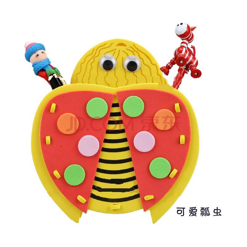 画儿童益智玩具
