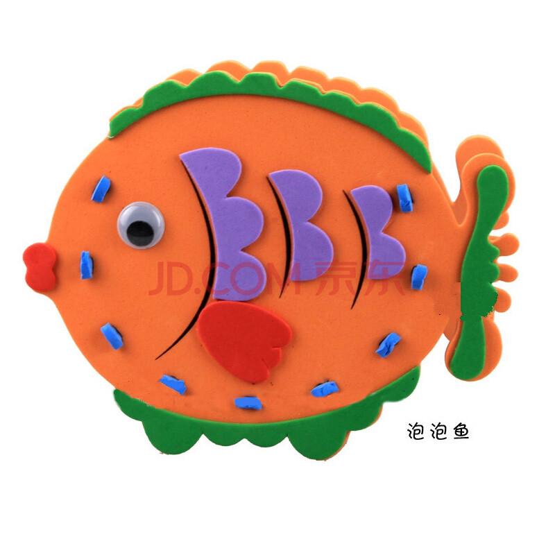 海鲸eva手工制作笔筒 拼装eva粘贴画立体贴画儿童