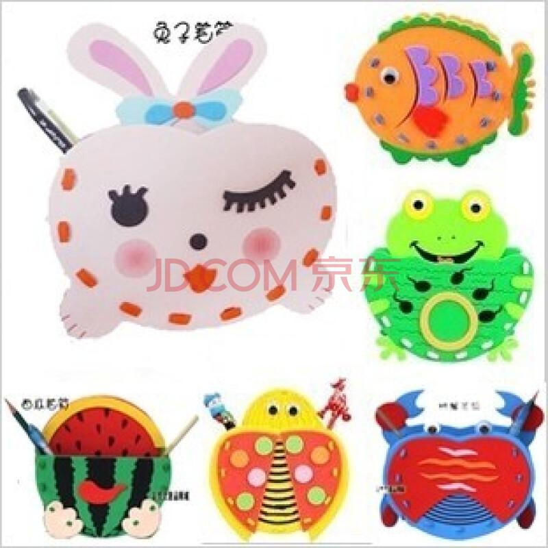 八爪鱼 儿童玩具手工制作笔筒 手工拼装 6个装