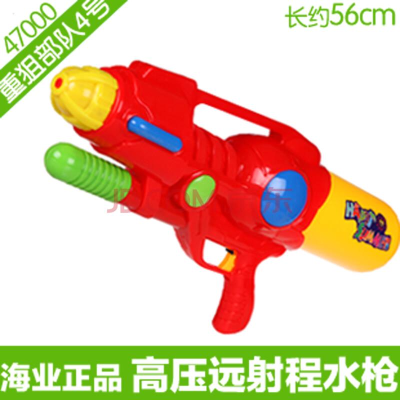 海业水枪玩具 抽拉式双头儿童玩具水枪