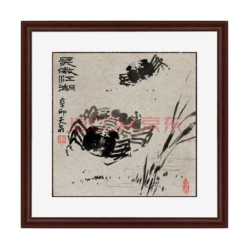 字画书画有框画 动物《笑傲江湖》50*50cm图片