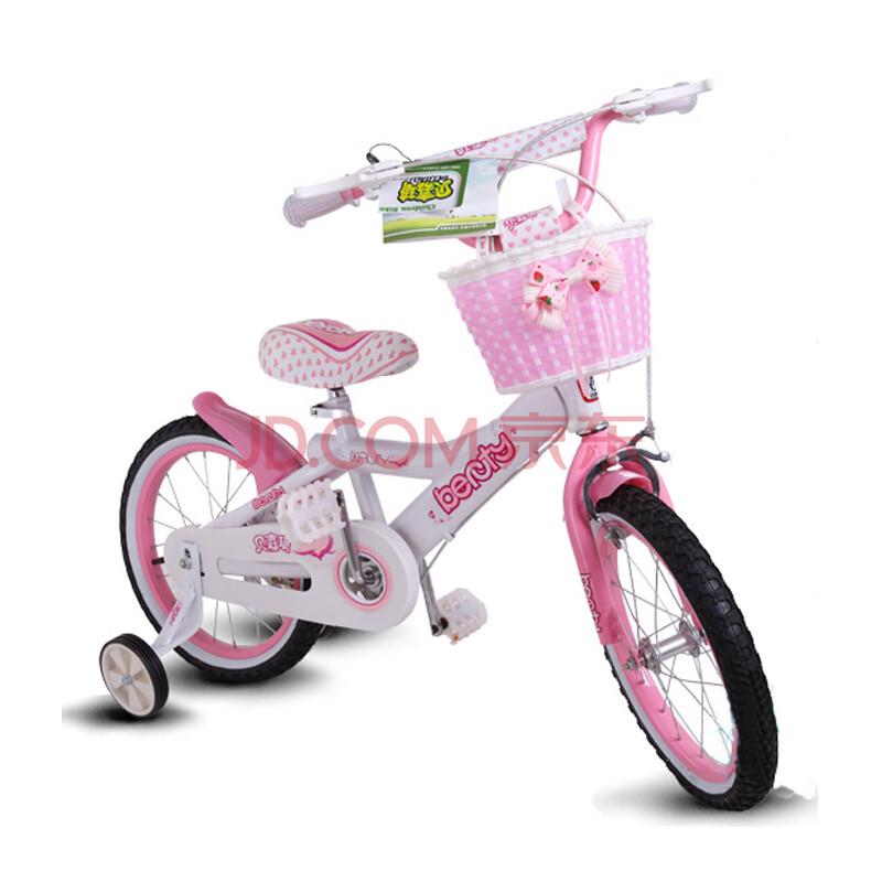 儿童自行车 四轮童车
