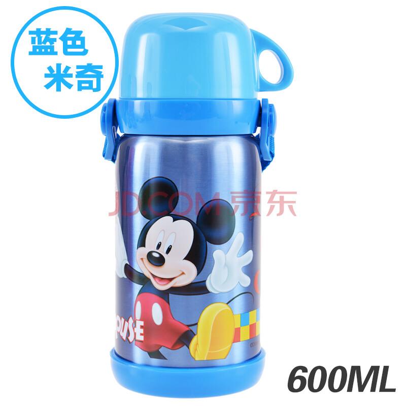 迪士尼保温杯小学生不锈钢真空水杯大容量水壶5655 蓝色米奇