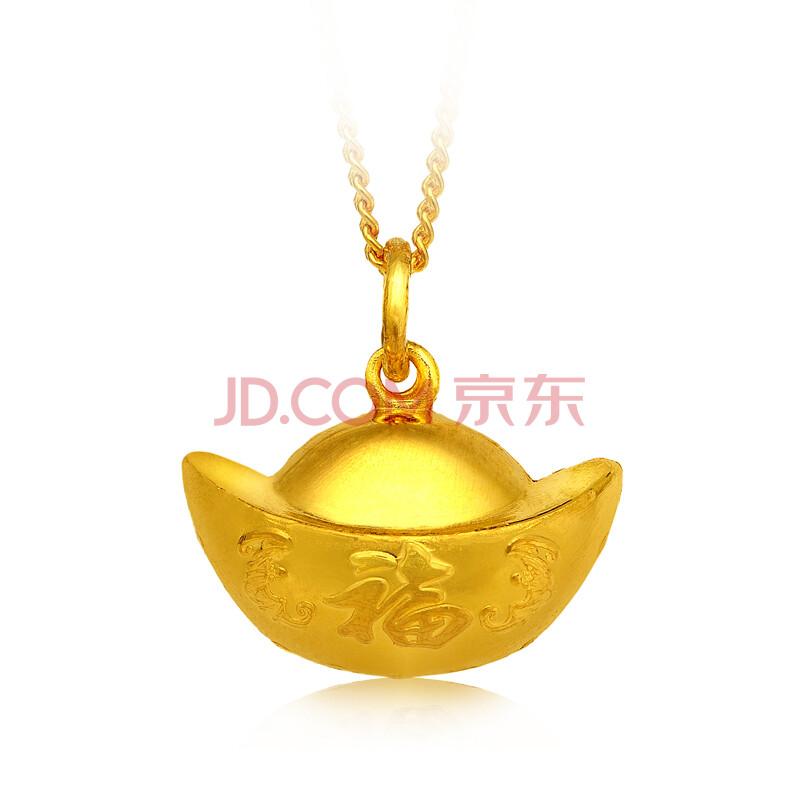 中国黄金千足金合成宝石戒子什么意思