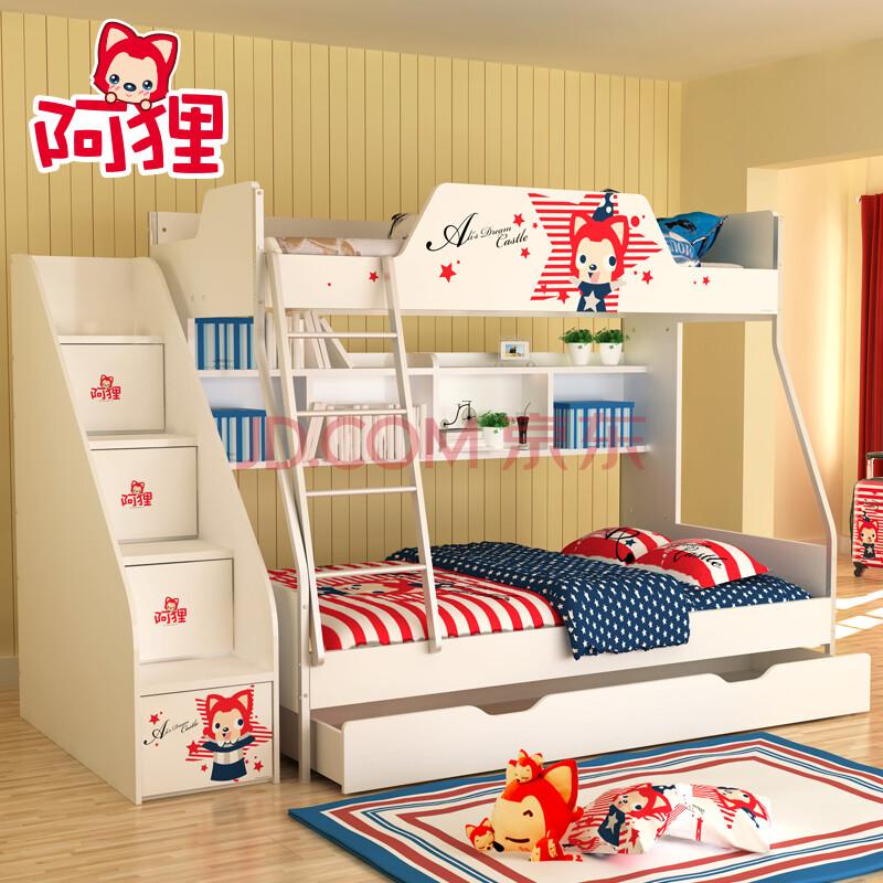 酷漫居儿童家具 阿狸系列1