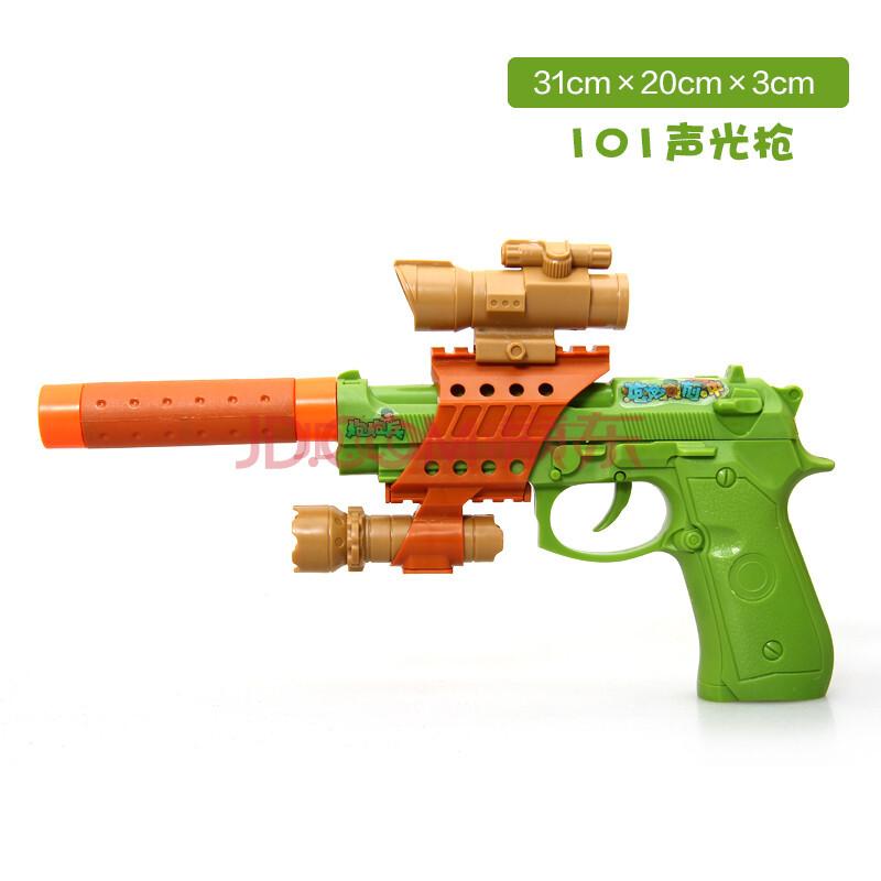 儿童玩具枪之狙击枪;
