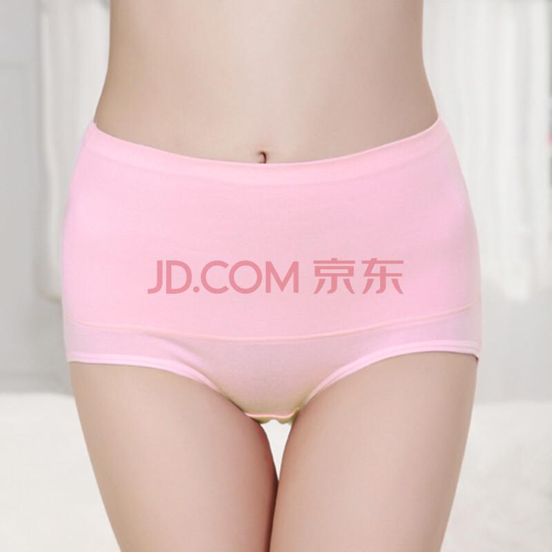 内唯美女性纯棉高腰收腹提臀塑身内裤透气抗菌