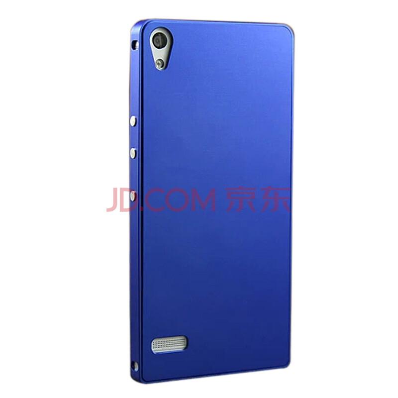 yjing 金属边框后盖保护壳手机套 适用于华为p6 蓝色