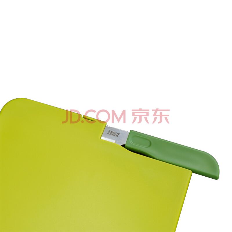 TAYOHYA 多样屋旗舰店 JosephJoseph 创意带刀多彩砧板-绿色