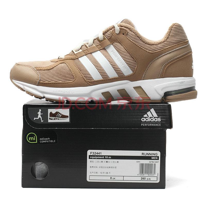 阿迪跑步鞋系列_052adidas跑步鞋S84052adidas跑步鞋系列