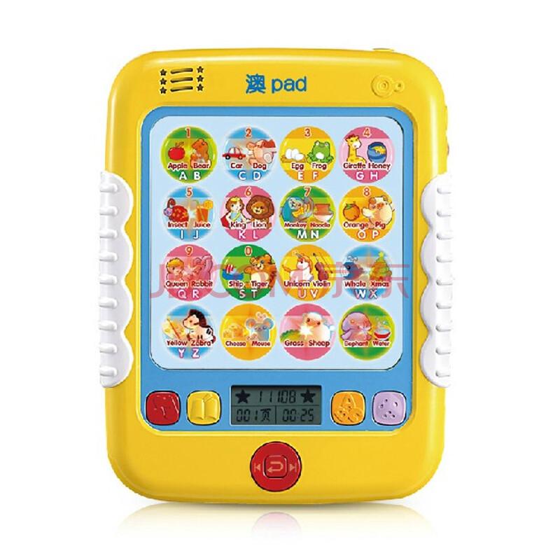 auby澳贝澳pad学习机儿童点读机早教机/早教益智玩具