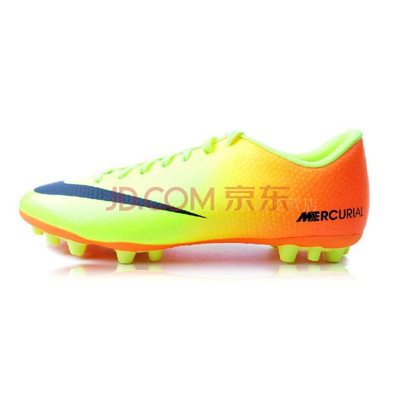 耐克(nike)2013年新款刺客9代c罗足球鞋男鞋运动鞋