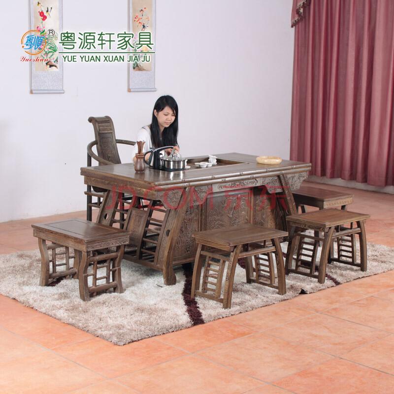 粤顺茶几 实木茶几桌 仿古红木家具功夫茶几茶桌茶盘