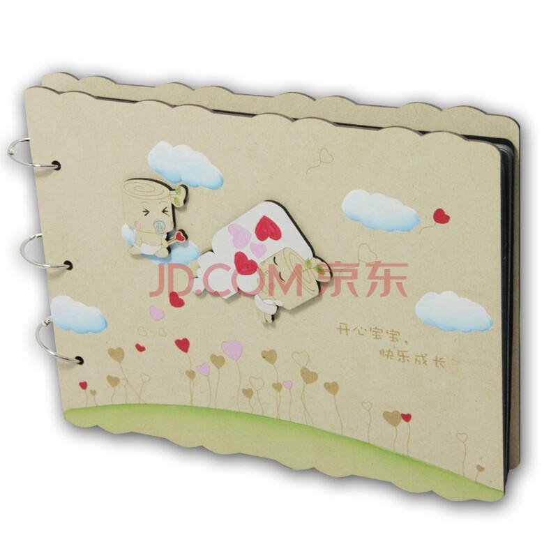 开心天使版7寸黑卡牛皮纸宝宝成长记忆创意