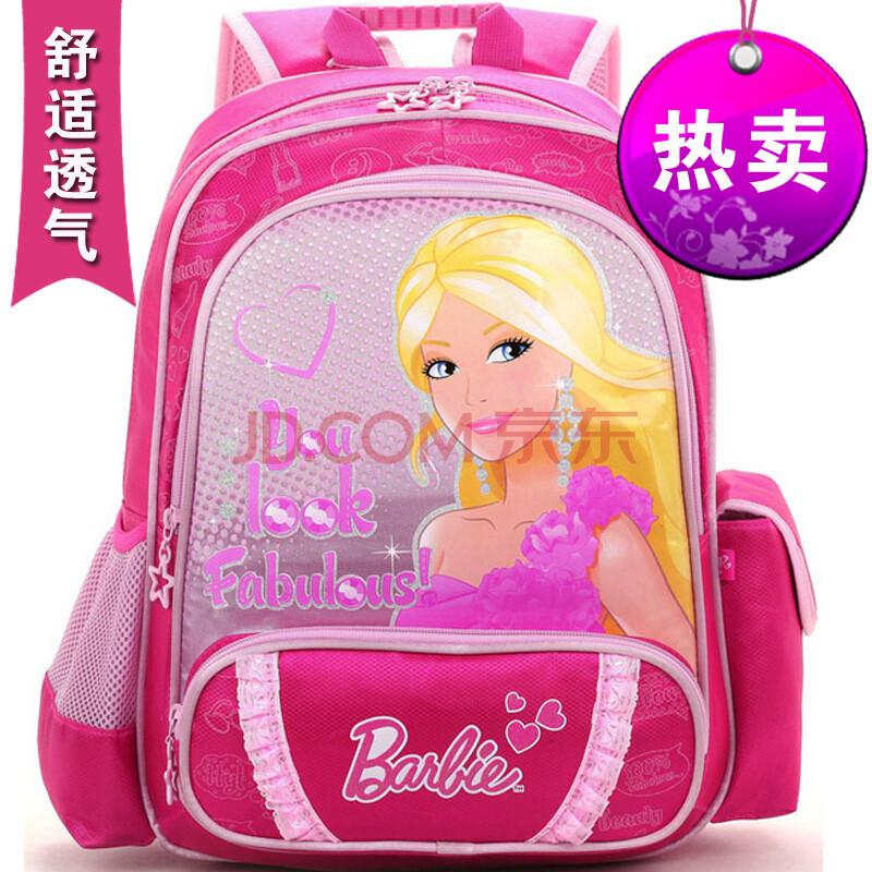 芭比书包小学生双肩儿童书包背包双肩包女